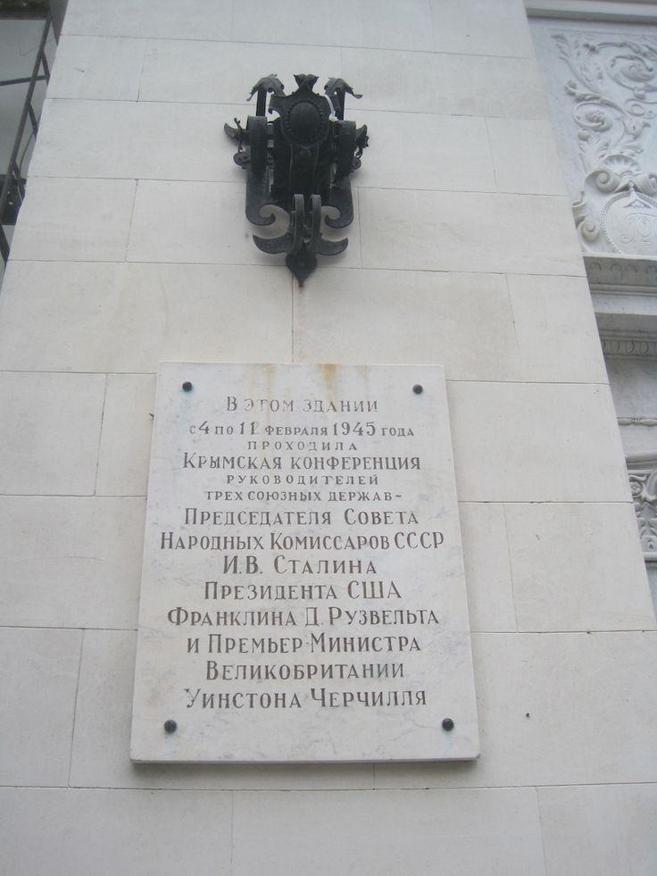 #Ялтинская #конференция 1945го года сделала Ливадийский дворец всемирно известным.