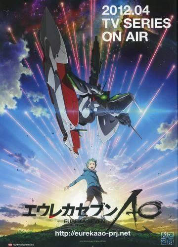 Eureka Seven S2 VOSTFR BLURAY Animes-Mangas-DDL    https://animes-mangas-ddl.net/eureka-seven-s2-vostfr/