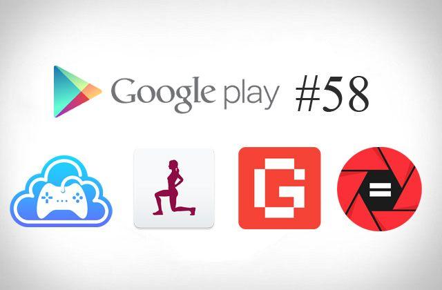 Nejnovější Android aplikace z Google Play #58 – PC hry v telefonu, slevy a domácí trénink - http://www.svetandroida.cz/android-aplikace-58-201412?utm_source=PN&utm_medium=Svet+Androida&utm_campaign=SNAP%2Bfrom%2BSv%C4%9Bt+Androida
