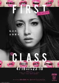 Phim Tạp Chí Thời Trang | First Class