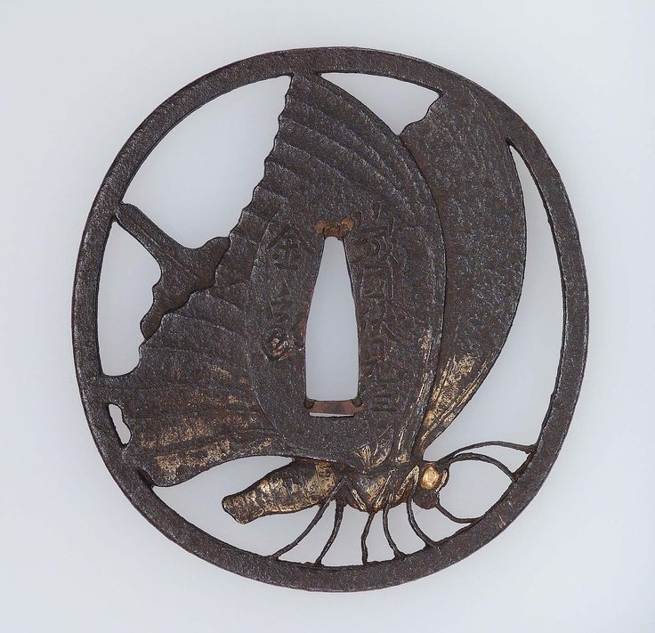 Tsuba with design of Taira butterfly | Museum of Fine Arts, Boston