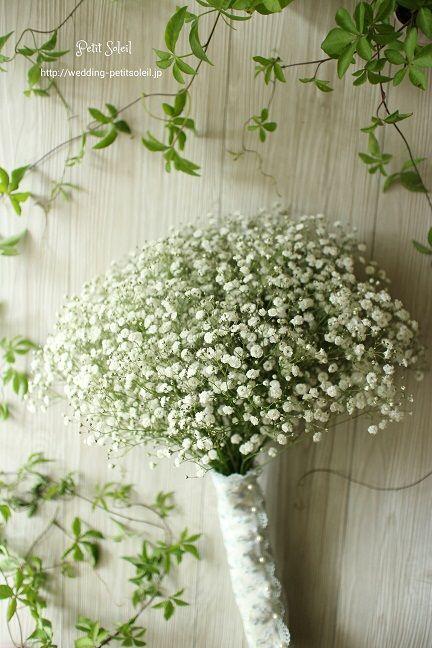 かすみ草クラッチブーケ    baby's breath clutch bouquet