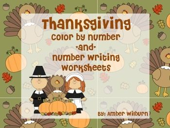 Practice number ID and writing numbers with these cute Thanksgiving color by number WS. Perfect for morning work!