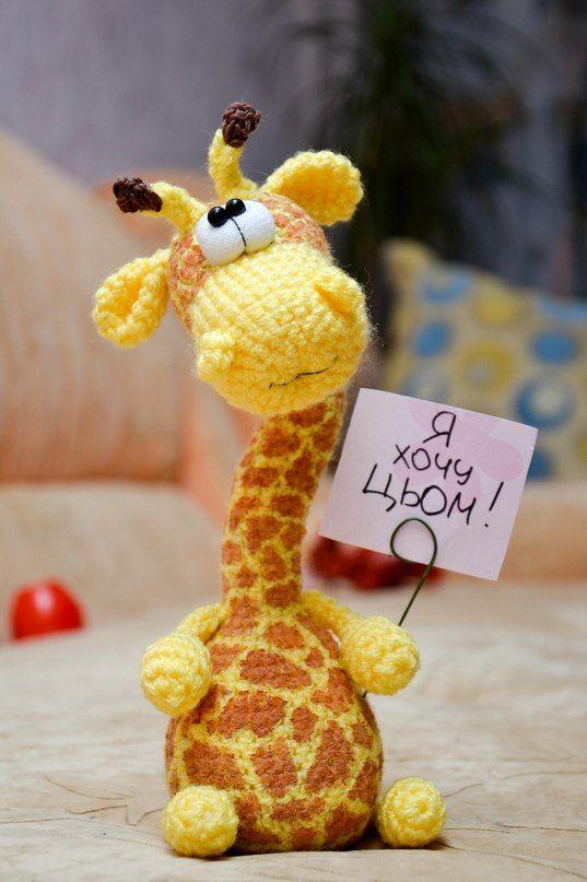 Игрались мы как то с ребенком, рисовали.  понравился мне жирафчик, больно уж забавный получился, решила связать, сидела до 3 ночи вырисовыв...