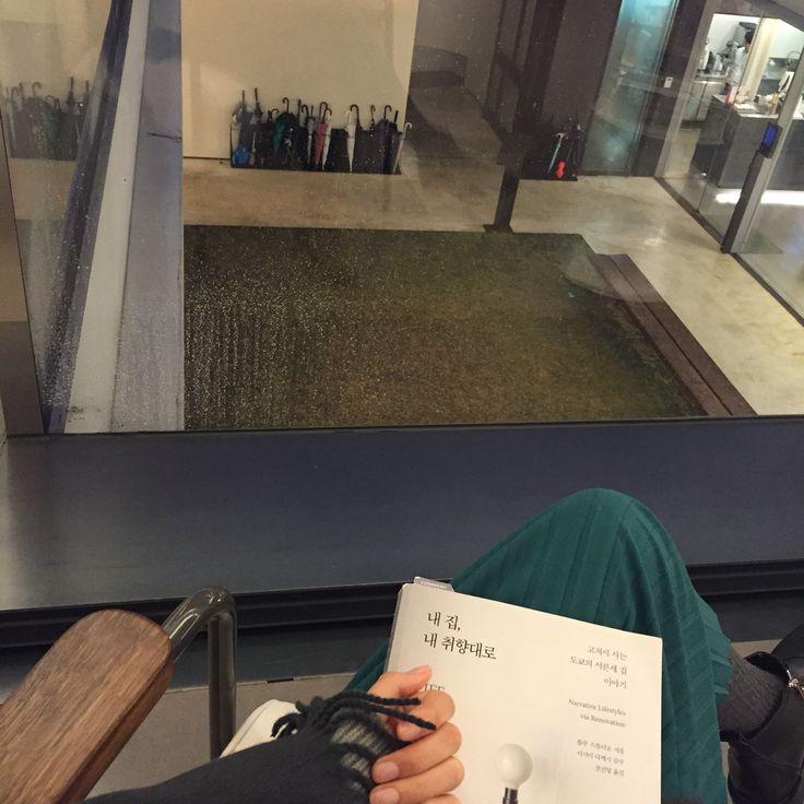 Hyundai card design library, samchungdong, seoul, korea 대한민국, 서울, 삼청동, 현대카드 디자인 라이브러리