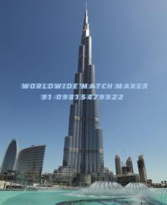 DUBAI MATRIMONIAL SERVICES 91-09815479922 FOR ALL CASTE