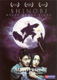 Shinobi: The Movie [DVD] [Eng/Jap] [2005]