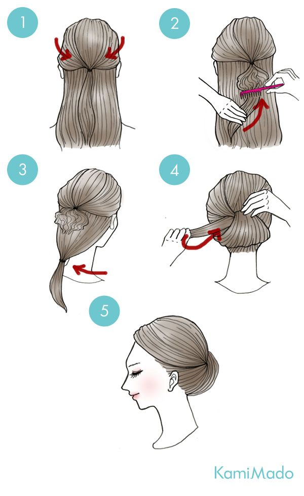 Elegant and easy bun hairstyle.