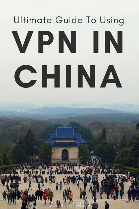 Ultimate Guide To Using VPN in China | Best VPN for China | China Internet Censorship | VPN Explained | Great Firewall | China VPN App | VPN Basics | VPN As Fast As Possible | VPN Tutorial | ExpressVPN China | China Internet Block | ExpressVPN Review 2016 | China Internet Speed | VPN For Android iPhone Netflix | VPN service provider | Lauren Without Fear
