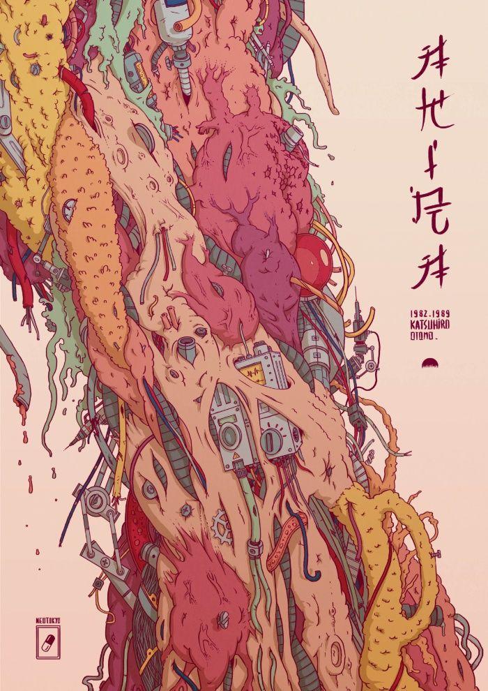 Akira tribute Art Print by Okionero | Society6