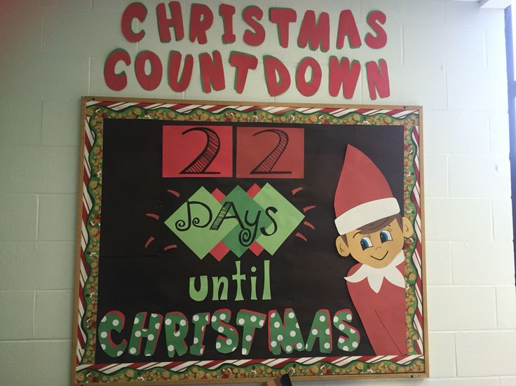 Best 25 Christmas Bulletin Boards Ideas On Pinterest