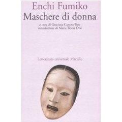 Maschere di donna (Letteratura universale. Mille gru)