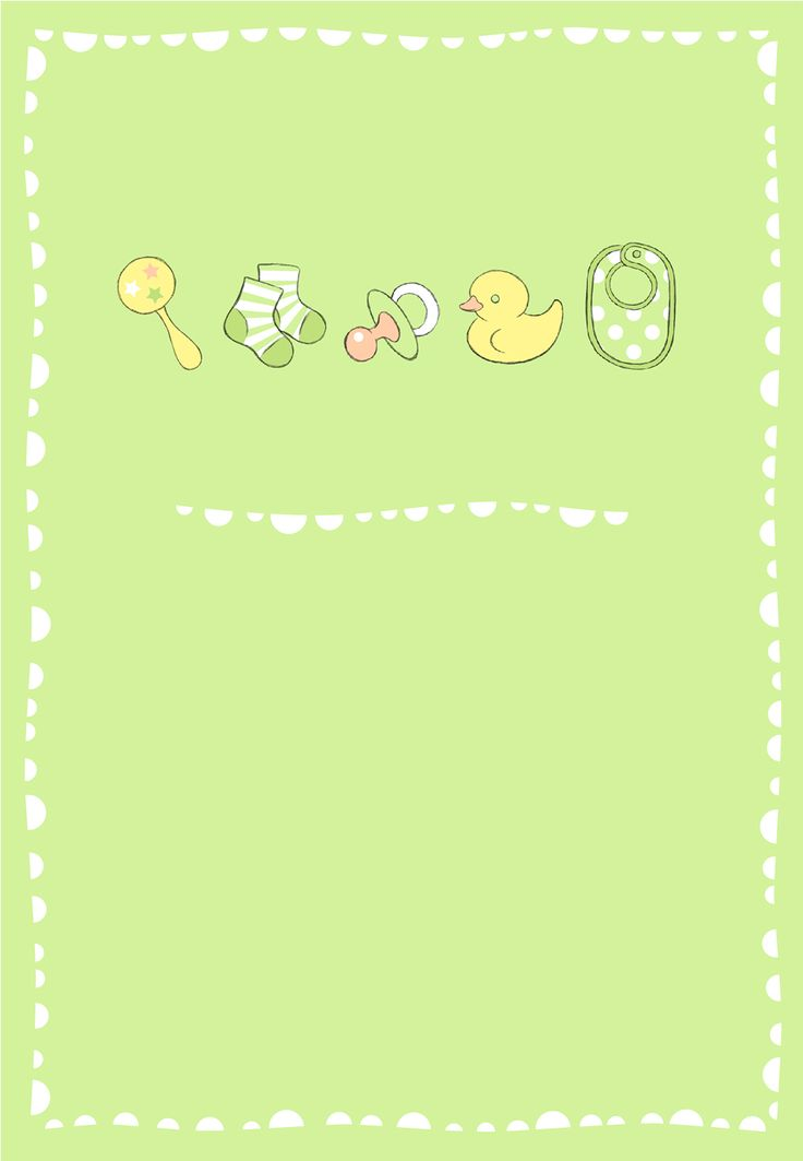 Papier peint, invitation  (Free Printable Baby Shower Invitation)