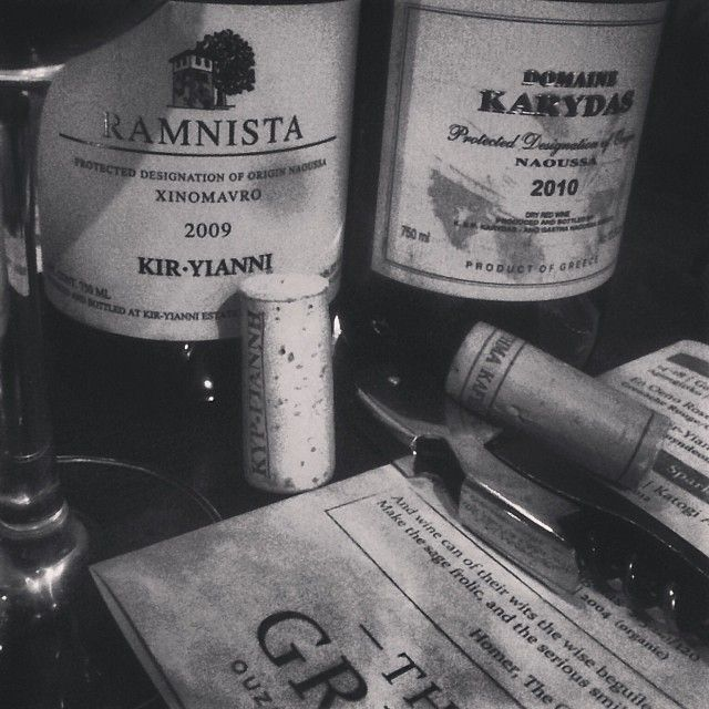A comparative tasting of Naoussa's #Xinomavro by Kir-Yianni and Domaine Karydas. #greekwine