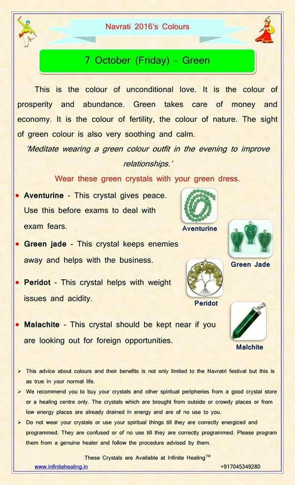 7th October 2016 : Colour Green