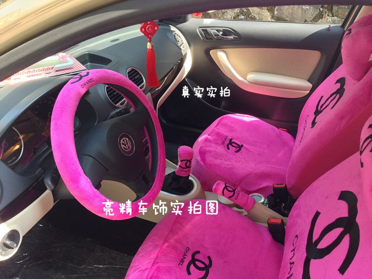 chanel car seat covers stuff to buy pinterest seat covers and cars. Black Bedroom Furniture Sets. Home Design Ideas