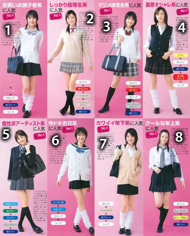 School girl uniforms! <3: