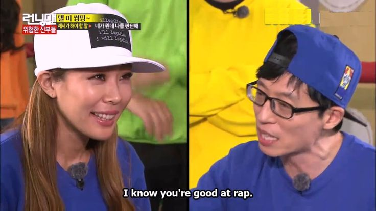Funny Yoo Jae Suk Argue Jessi In Tell Me Game