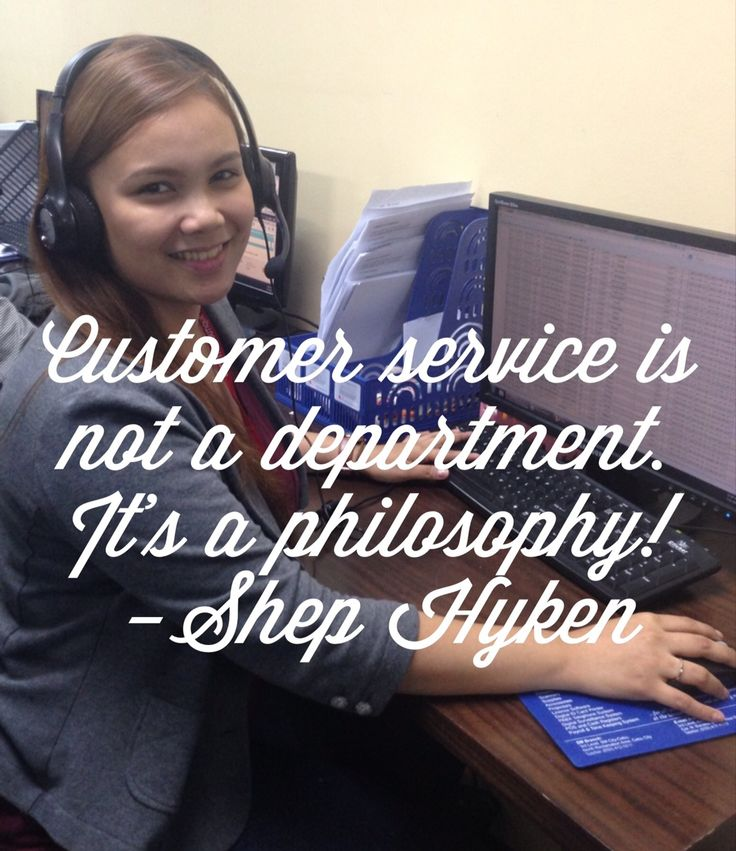 Famous Business Quotes Customer Service: 31 Best Business & Career Images On Pinterest