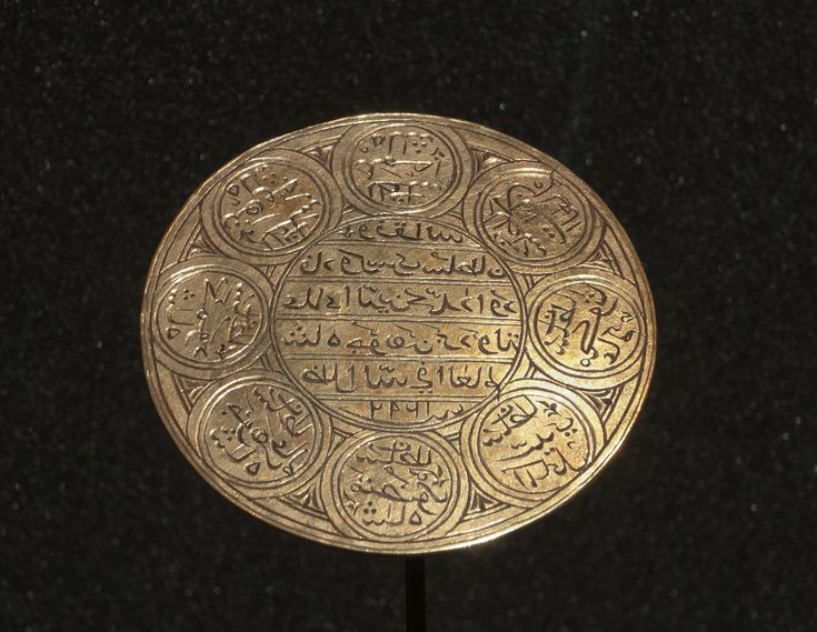 Gold seal from the Sultan of Aceh