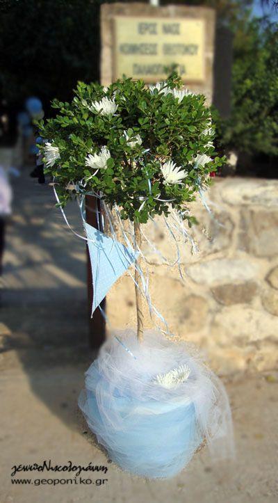 δεντράκι με άνθη για το στολισμό βάφτισης