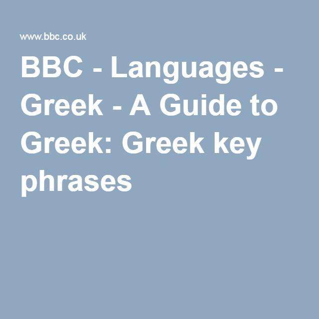 BBC - Languages - Greek - A Guide to Greek: Greek key phrases