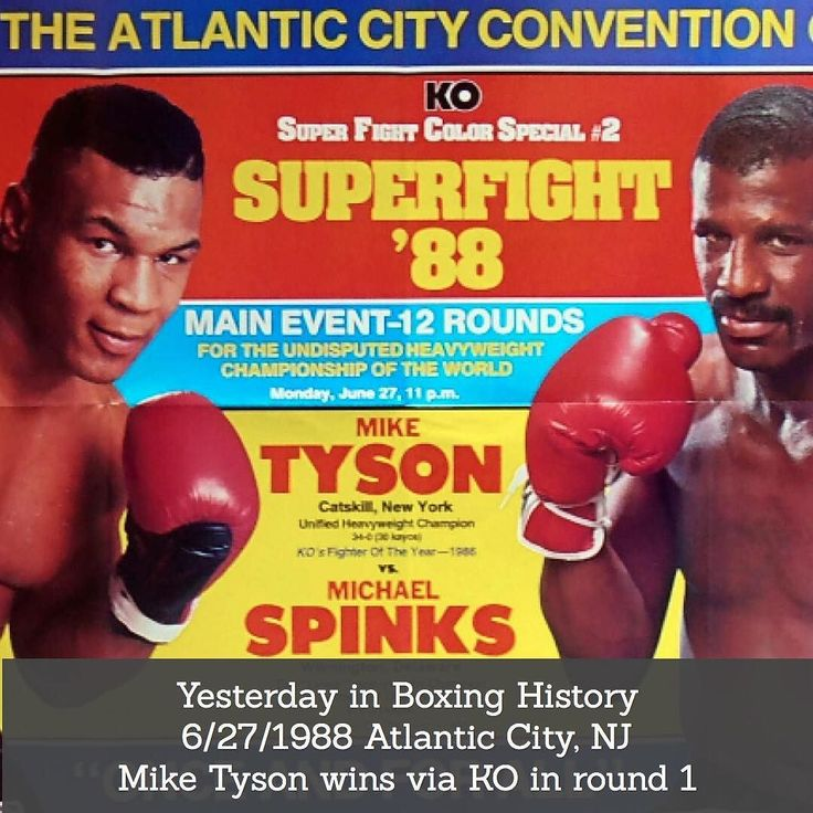 Yesterday in Boxing History 6/27/1988 Mike Tyson KO's Michael Spinks in one round in Atlantic City NJ. #njma #teamnjma #tyson #ironmike #spinks #boxing #mma #atlanticcity #AC #Newjersey #southjersey
