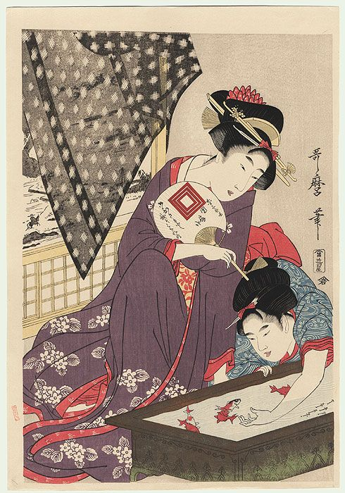 Women Playing with Goldfish  by Utamaro (1750 - 1806)