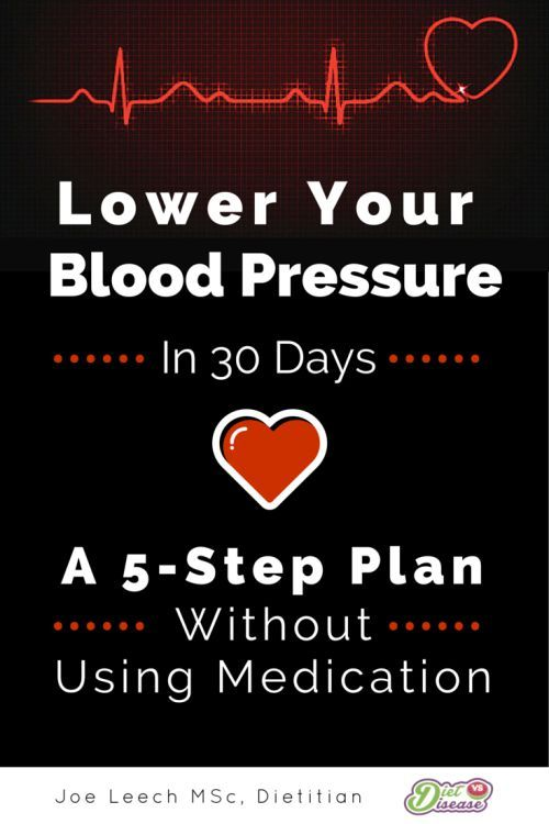 If you have high blood pressure, the heart must work harder with every beat to push blood around the body, increasing strain. And remember that your heart beats over 100,000 times per day on average, so that strain escalates quickly. That's why correcting blood pressure is the single most important thing you can do to increase your health,& lifespan. Here's a free 5-step plan to help you do just that… without medication http://www.dietvsdisease.org/lower-your-blood-pressure-in-30-days/
