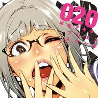 "FREEing Goes Large With 1/4 Scale ""Prison School"" Meiko Figure (Yeah, Pretty NSFW)"
