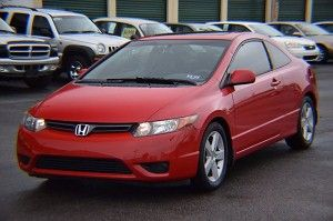 2006 Honda Civic EX | City Pre-owned Motors