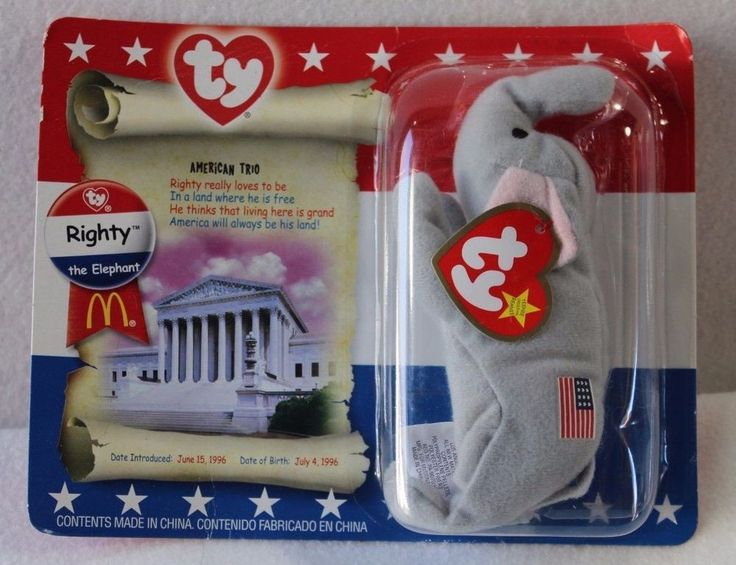 Righty The Elephant Ty Beanie Baby with USA Flag From McDonald's-New in Package #Ty