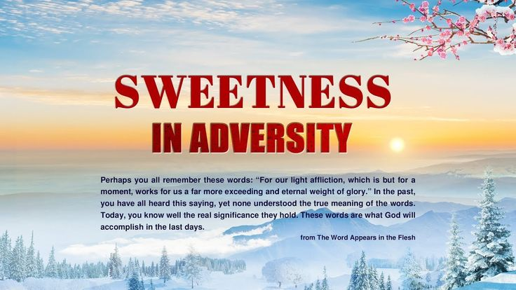 "God With Me | Faith Christian Movie ""Sweetness in Adversity"""
