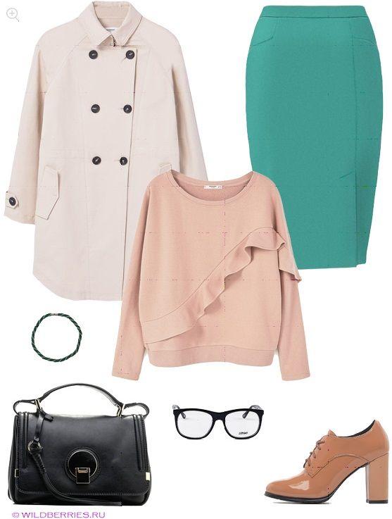 Бежевая юбка, бирюзовая блузка, бежевая сумка, бежевые туфли или черные туфли