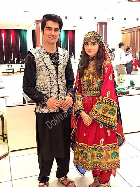 #afghan #style #national #cloths