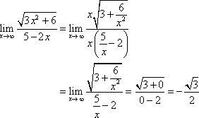 Calculus I - Limits At Infinity, Part I