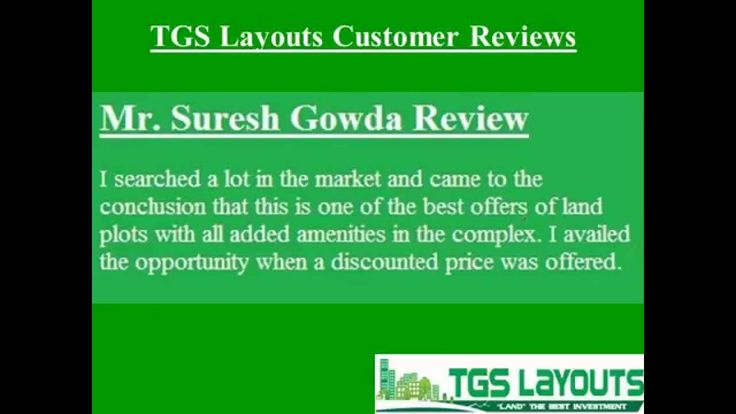 Are you looking for TGS Layouts Customers Reviews? Go through the current video you will find the existing customers #reviews & feedback.