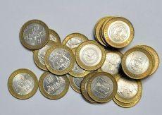 Ценные десятирублевые монеты — Делай деньги