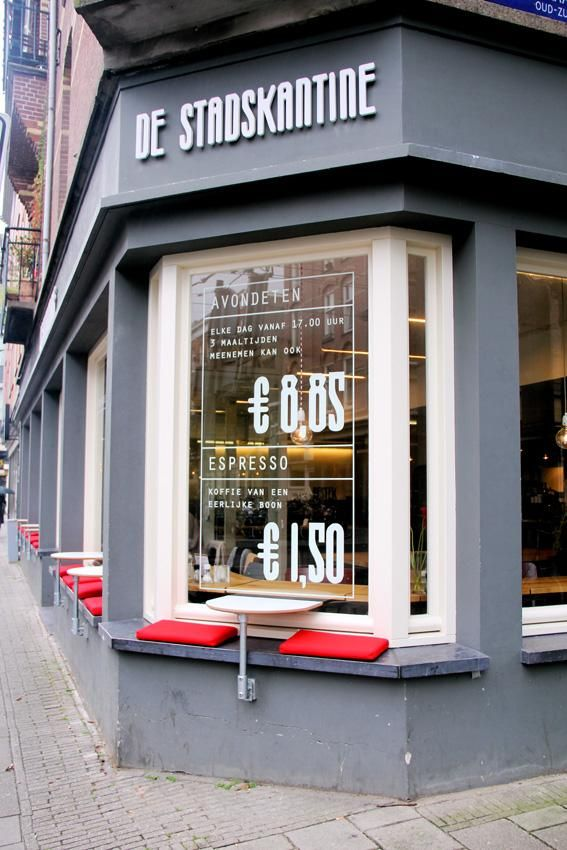 We are big fans of De Stadskantine (@ Van Woustraat 120). This 'soup kitchen' new style offers breakfast for only €3,85 and dinner for a jaw-dropping €8,85! And you know what? The food is really good! And you know what else? Free Wi-Fi! True value for money if you ask us! #greetingsfromnl
