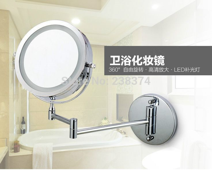 Gallery Website Makeup Mirrors LED Wall Mounted Extending Folding Double Side LED Light Mirror x Magnification Bath mirror