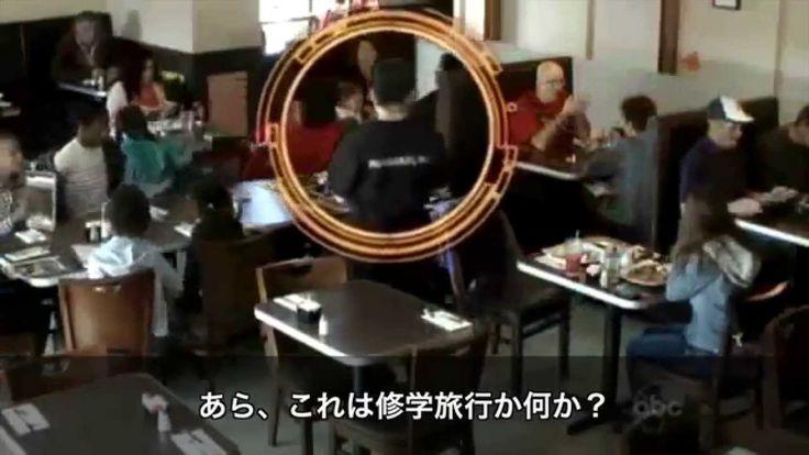 WWYD?:人種差別(アフリカンアメリカン④) /日本語字幕