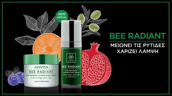 Ορός αντιγήρανσης και λάμψης Apivita bee radiant
