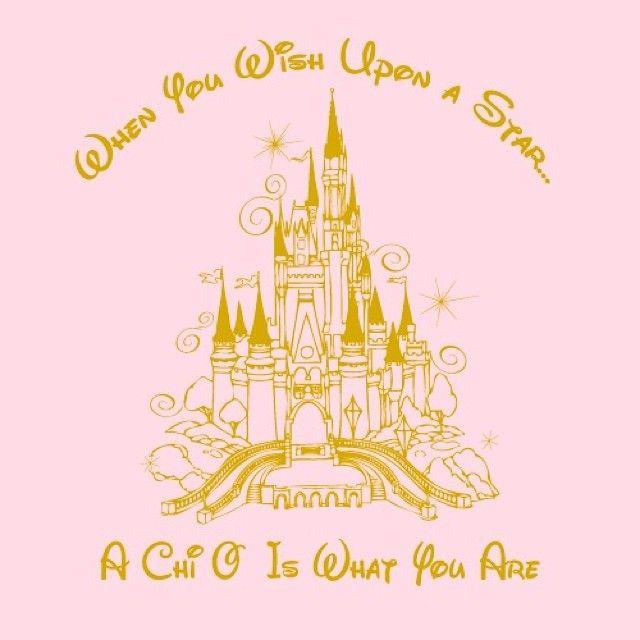 when you wish upon a star, aΧΩ is what you are ❤