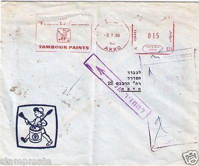 ISRAEL ANTIQUE JUDAICA METER MAIL-COVER ex AKKO RETURN TA... - bidStart (item 57015462 in Stamps... Israel)