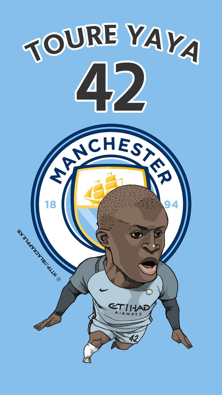 Manchester City No.42 Yaya Toure Fan Art