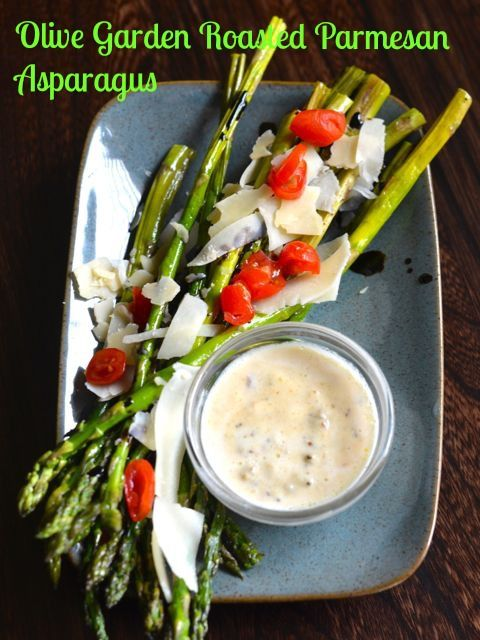 Enjoy the Olive Garden Roasted Parmesan Asparagus from CopyKat.com