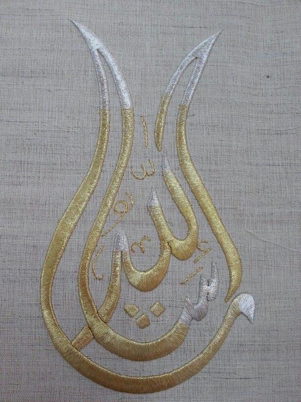# Shehvar... Allah.(C.C.).
