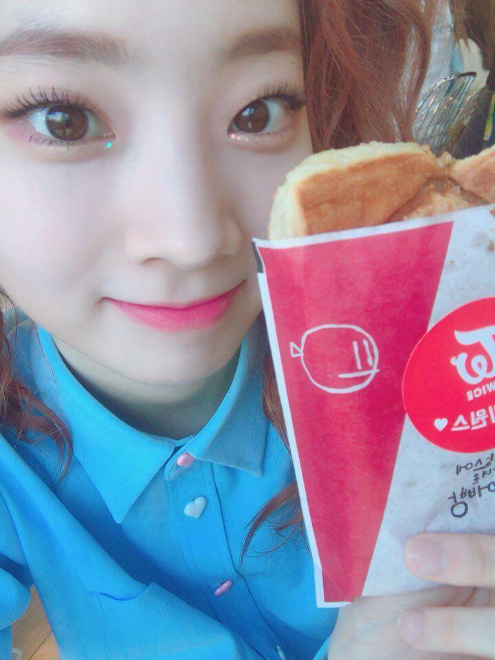 Twice-Dahyun 170528 JYP Fan's Update - Happy Dahyun Day ❤️