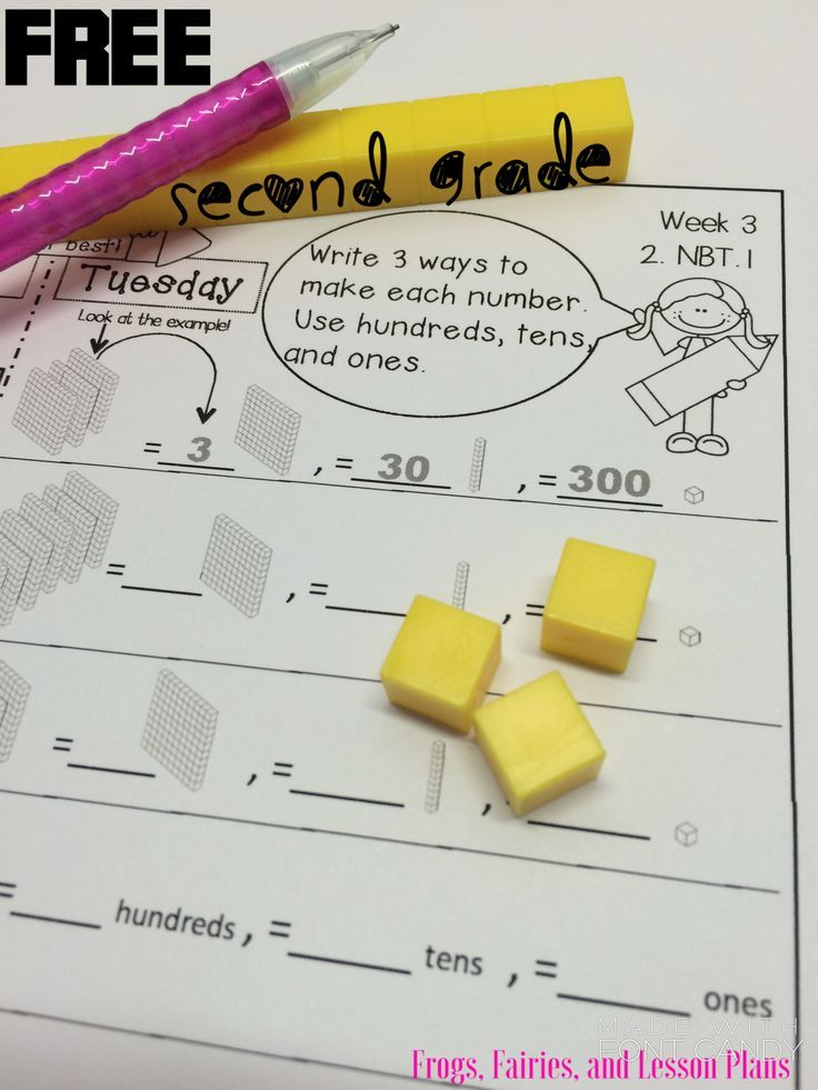 Second Grade Math Homework Freebie! This resource was carefully designed to review second grade math skills throughout the year. Just one page per week, printer friendly, and easy to use. Download your free 2 week sample now!