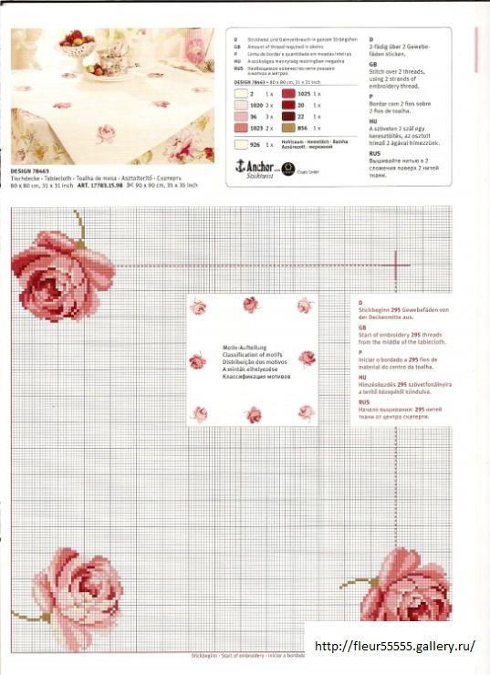 Gallery.ru / Фото #172 - Rico Stick-idee 8, 9, 11, 12, 20, 26, 27, 31, 32, 37, 39, 44 - Fleur55555